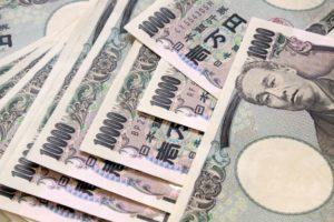 日本壱万円